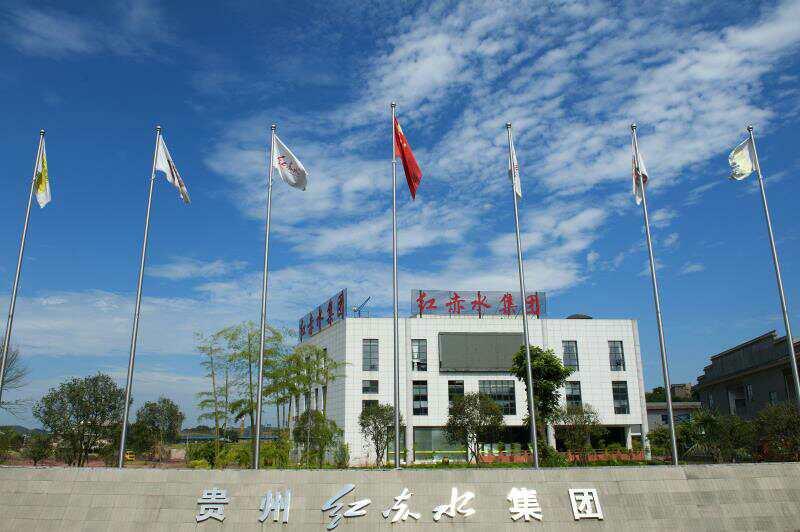 贵州红赤水集团有限公司:做精 做专 做特色